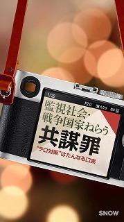 s-IMG_1510.jpg